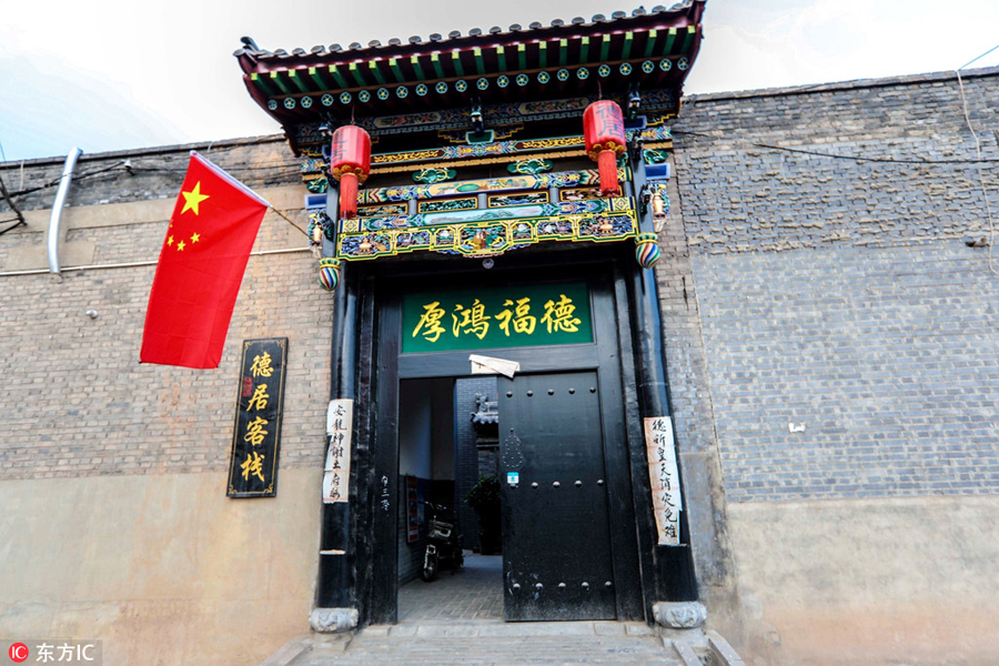 Date-with-Pingyao-Ancient-City-In-Spring-2
