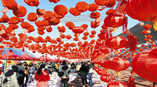 Spend Your-Spring-Festival-in-Chongqing-Ⅱ