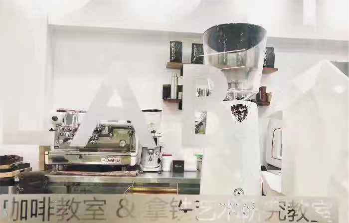3 New places in Chongqing to get your caffeine fix