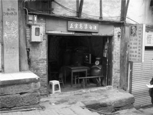 discover-the-old-memories-in-danzishi-old-street-1