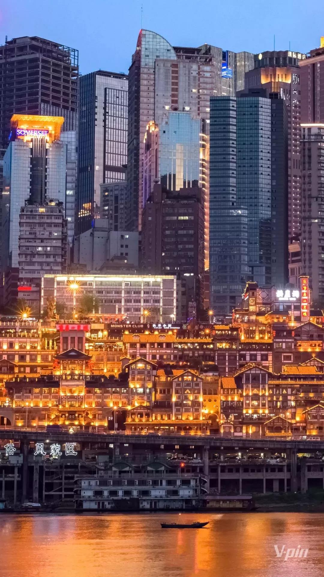 Put-Your-Passion-for-this-City-on-Your-Phone-Wallpaper-of-Chongqing