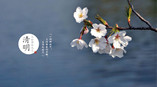 Qingming-Festival-Holiday-Two-day-Tours