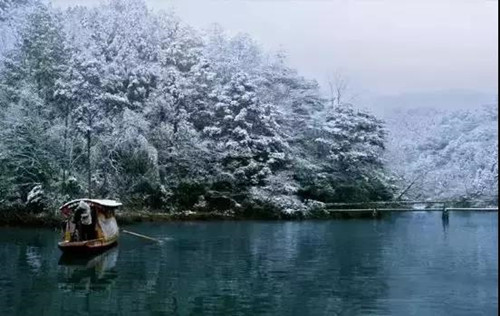Snow Pays Her Visit To Chongqing-11