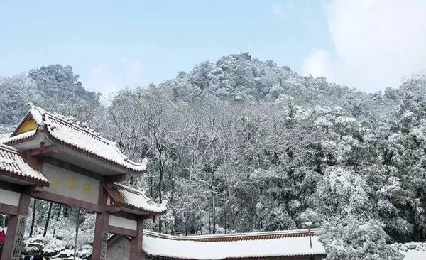 Snow Pays Her Visit To Chongqing-9