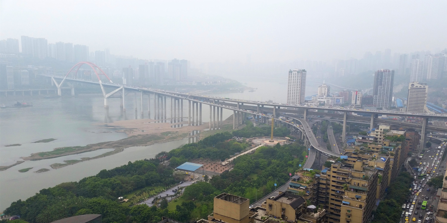 wonderful Chongqing