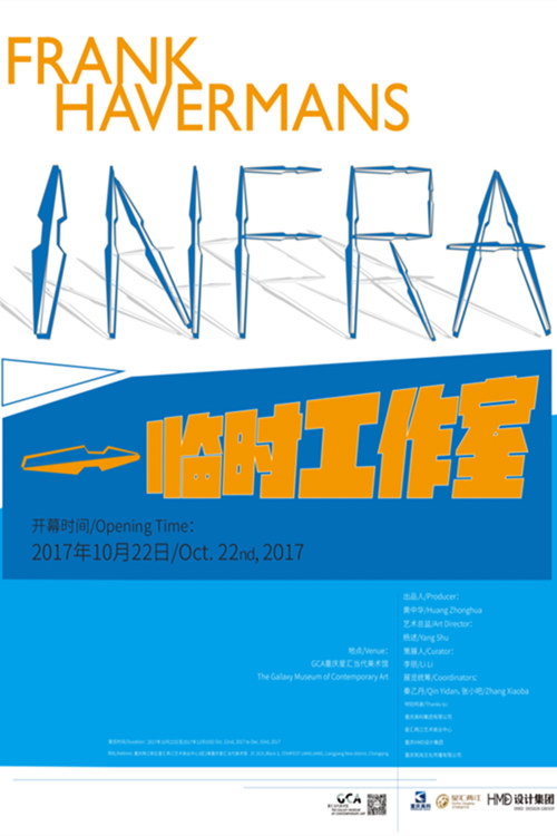 Frank Havermans | Art Exhibition - INFRA