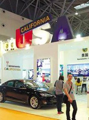 CHINA CHONGQING INTERNATIONAL INVESTMENT AND GLOBAL SOURCING FAIR