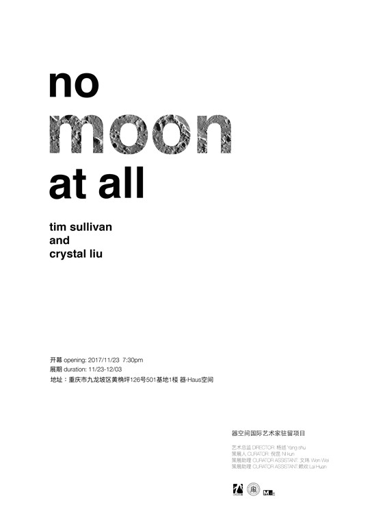 ORGANHAUS: NO MOON AT ALL (Exhibition)