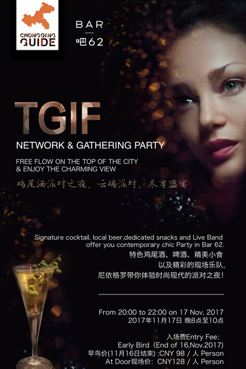 TGIF PARTY by CQ Guide & NICCOLO Next Friday!