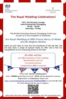 The Royal Wedding Clebrations!