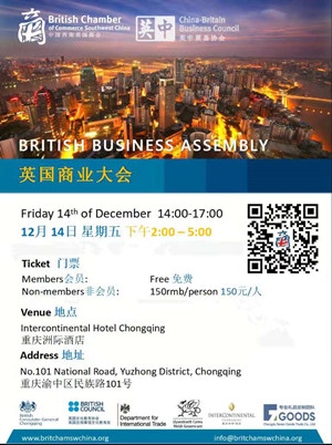 British Business Assembly