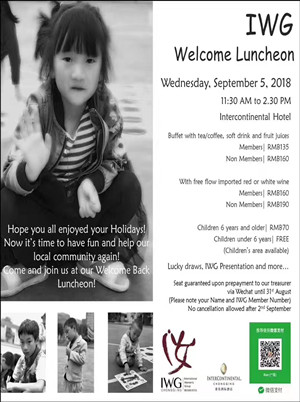 IWG | Welcome Luncheo