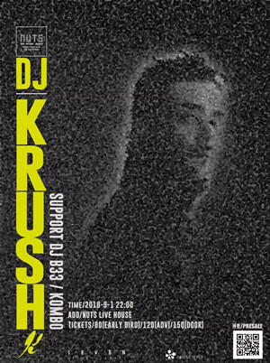 NUTS |  DJ KRUSH