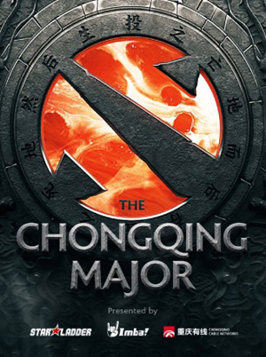 SLI Chongqing Major