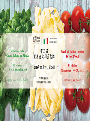 Week of Italian Cuisine