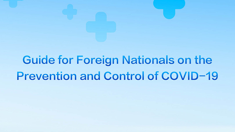 The guide for foreign nationals  on the prevention and control of COVID-19 issued by FAO