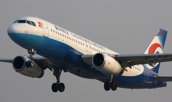 More-Flights-Added-in-Chongqing-Airlines-Travel-Season-1
