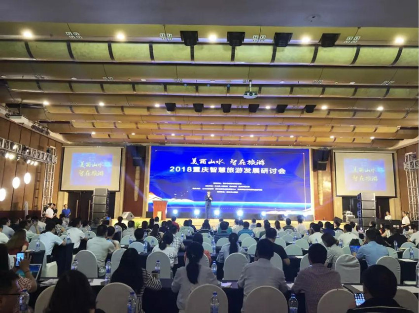 smart-technology-enriching-chongqing-tourism-2