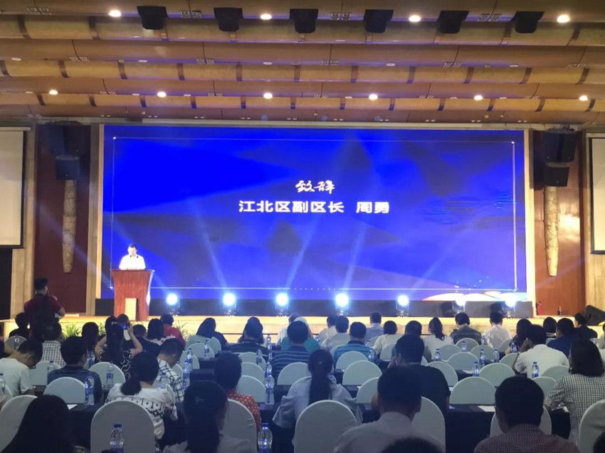 smart-technology-enriching-chongqing-tourism-5