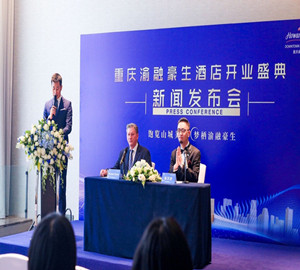 howard-johnson-downtown-hotel-chongqing-held-grand-opening-ceremony