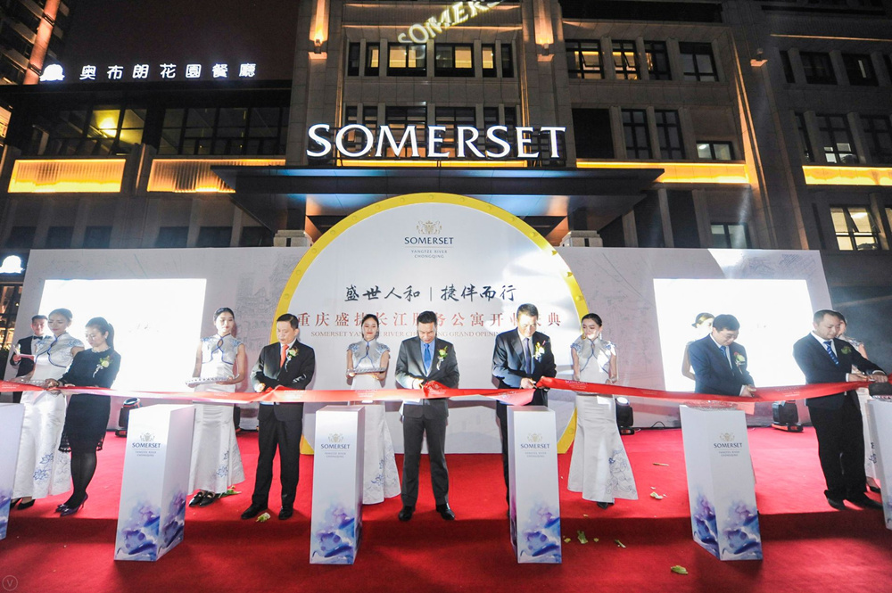The Grand Opening of the Second Somerset Serviced Residence