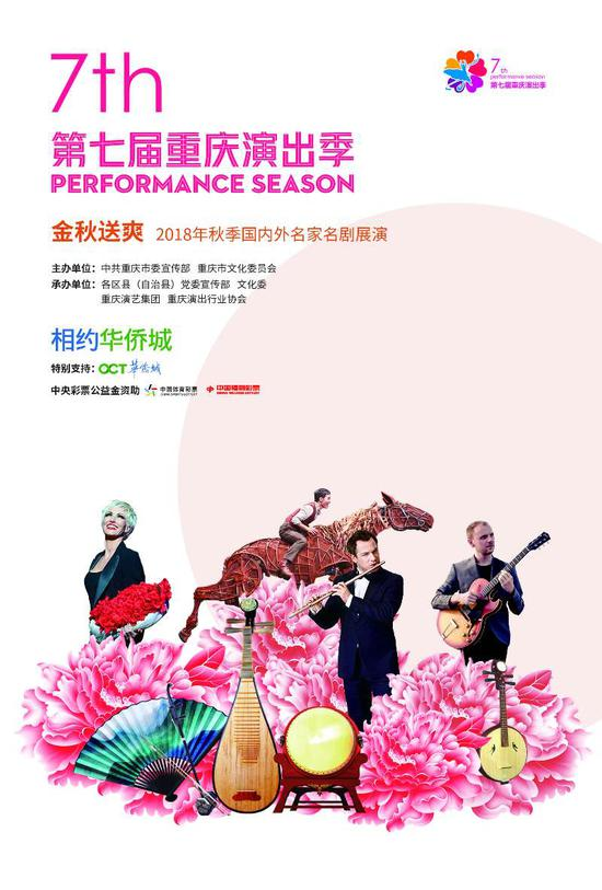 the-7th-performance-season-brought-great-performances-of-both-home-and-abroad-1